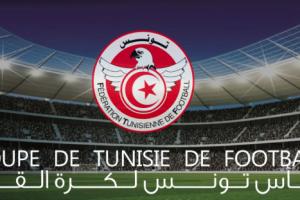 كأس تونس لكرة القدم : نتائج الدفعة الثانية من مباريات الدور الثمن نهائي …