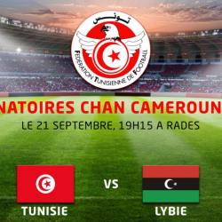 رسميا : الجامعة التونسية لكرة القدم تعلن مجانية الدخول لمباراة تونس / ليبيا ...