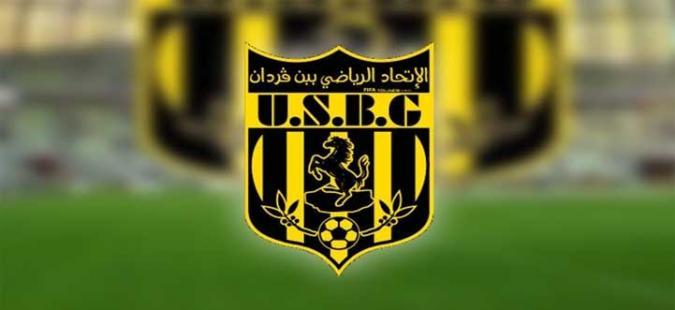 رسميا : اتحاد بن قردان يعلن عن قائمة لاعبيه النهائية لهذا الموسم ...