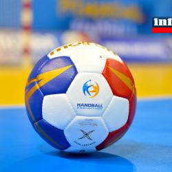 البطولة الوطنية لكرة يد : برنامج مباريات الجولة الثالثة ذهاب و تعيينات الحكام ...