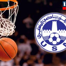 البطولة العربية لكرة السلة : الاتحاد المنستيري ينسحب أمام حامل اللقب ...