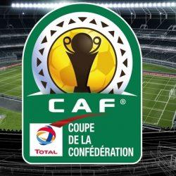 كأس الاتحاد الافريقي : تعرف على هوية الفرق ال 16 المترشحة لدور المجموعات ...