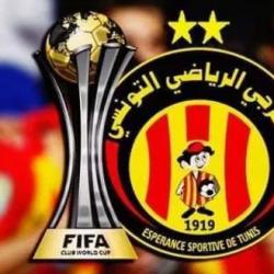 الترجي الرياضي التونسي يطرح تذاكر مباراتيه الأولى و الثانية في مونديال الأندية للبيع …