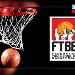 الجامعة التونسية لكرة السلة تعلن تقديم مباراة الشبيبة / الدالية الرياضية بقرمبالية