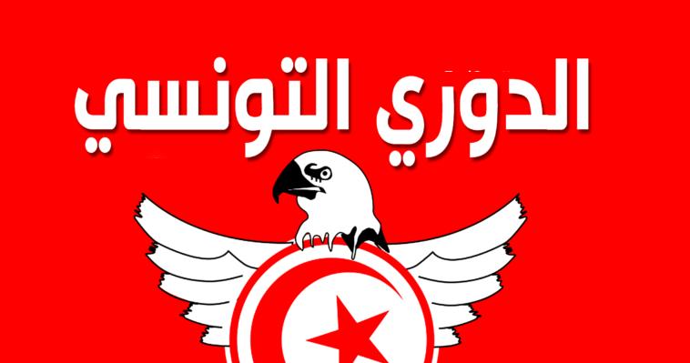 الرابطة المحترفة الأولى : الترتيب بعد انتصار الترجي على النادي البنزرتي ...