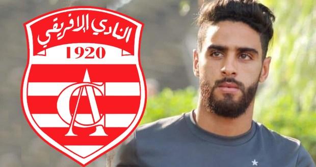 ياسين الشماخي يرفض العرض الذي تقدمت به ادارة النادي الافريقي لتجديد العقد ...