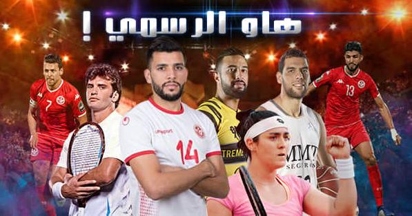 أبرز المواعيد الرياضية المعلنة على الساحة الوطنية خلال الأشهر المقبلة :