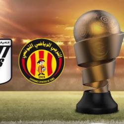 ثمن نهائي كأس تونس لكرة اليد : النتائج الحاصلة و برنامج بقية المباريات ...