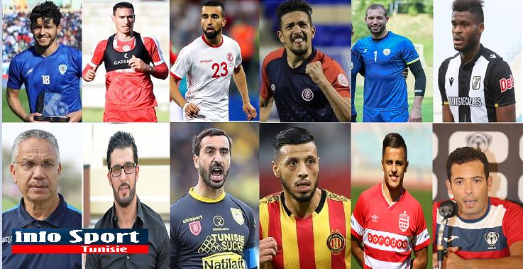 الجامعة التونسية لكرة القدم تطلب اجلاء الرياضيين التونسيين العالقين في السعودية ...